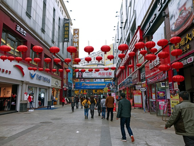 Singles Day showed changes in Chinese shopping habits