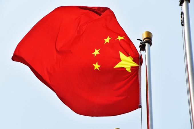 Over three thousand officials are punished for financial irregularities in China