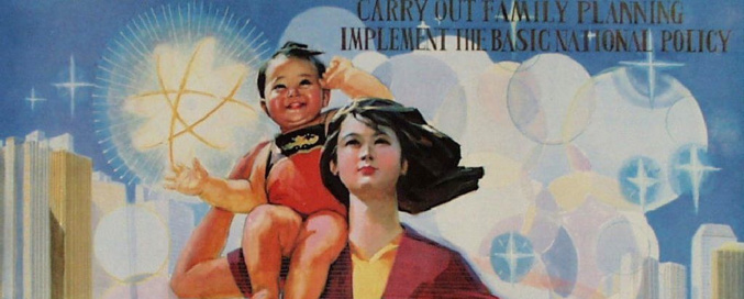 China Revokes the One-Child Policy