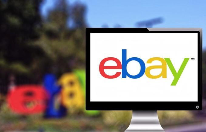 EBay profit grew five times