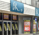 http://www.thestrategist.media/88-year-old-retailer-BHS-is-now-fully-closed_a1626.html
