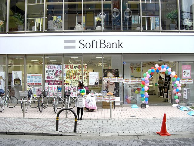 SoftBank to hold IPO of its mobile division