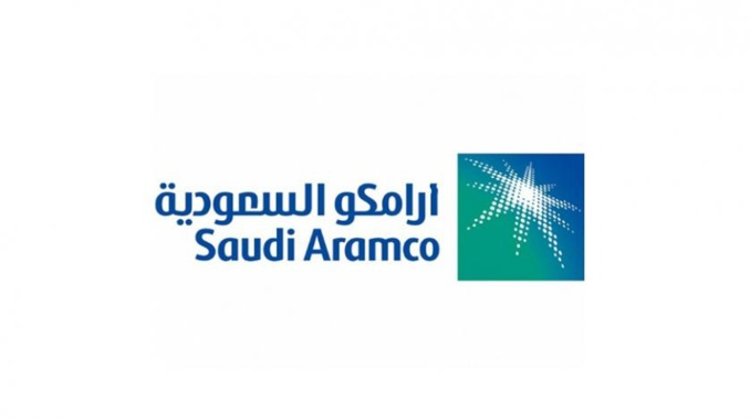 Saudi Aramco confirms forthcoming IPO
