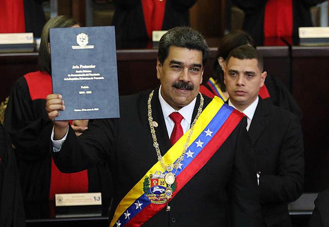 Presidencia El Salvador