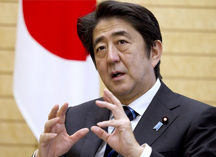 Japan Pushes Companies for Hike in Wages