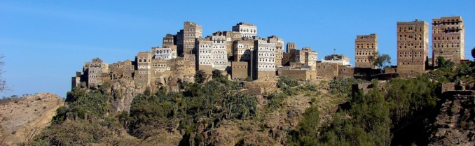 Yemen President flees from the country amidst unrest