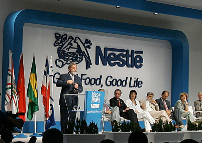 Ricardo Stuckert/PR - Agência Brasil