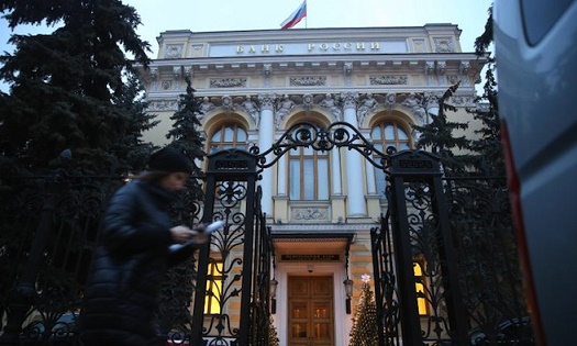Russia Lowered Interest Rates – To Ease Struggling Economy