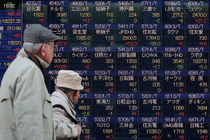 Asian Stocks Soared to Multi-Year High Records