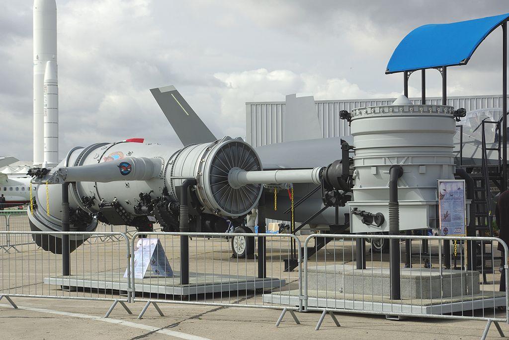Rolls-Royce Holdings PLC, wikimedia