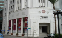 Bank of China to set up a capital management subsidiary