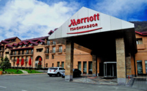 Marriott loss due to data leak amounted to $ 28 million