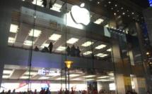Apple announces new presentation date