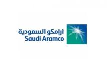 Saudi Aramco confirms forthcoming IPO