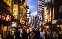 Japanese GDP slows to minimum in Q3