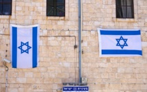 Israel criticizes decision of six European countries to join INSTEX