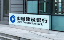 China Construction Bank to sell its papers for bitcoins