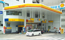 Shell Expects 2015 Annual Profit to Halve